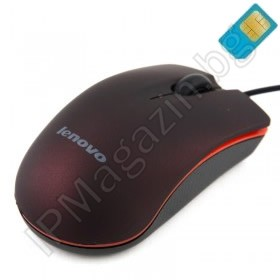 ZS1000 - Optical Mouse with GSM tap
