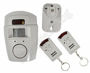 IP-AP001- wireless, home alarm system, 1 motion sensor, 2 remote