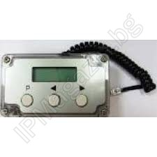 PB-210D - digital calibration and calibration device, microwave barriers, MCB-150