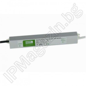 IP-LA123 - 12V, 3A, power adapter, external mounting