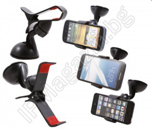 IP-CH001 - universal stand, holder for mobile phone, car
