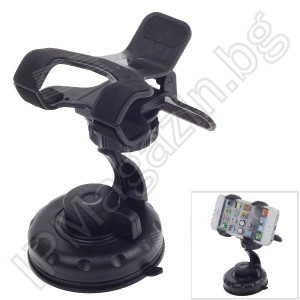 IP-CH002 - universal stand, holder for mobile phone, car