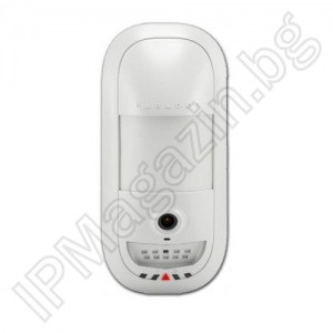 Paradox HD77 - Combined digital detector with 720p HD video / video camera with infrared illumination
