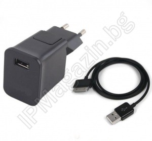 USB charger, 220V, 2A, for Samsung Galaxy Tab