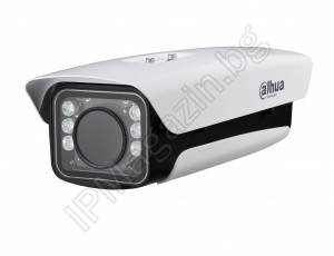 ITC237-PU1B-IR - Parking Solutions, Automatic Recognition of Registration Plates, 5-50mm, 40m, External Mounting, Bullet, 2MP 1080P AI & ULTRA SERIES, IP surveillance camera, DAHUA